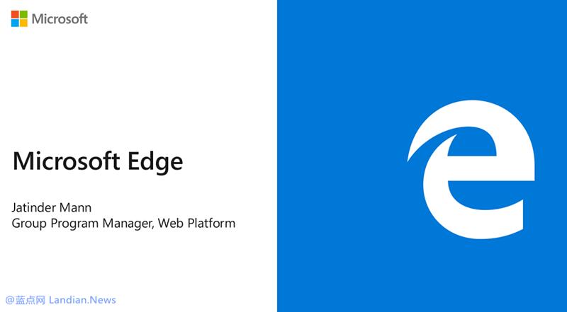 微软公布Microsoft Edge删除的谷歌服务和微软关注的重点特性