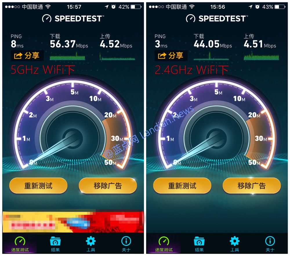 路由器的2.4GHz WiFi与5GHz WiFi有什么区别?最好使用哪种呢?