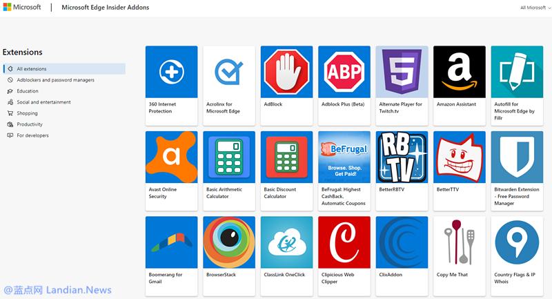 微软已经上线新版Microsoft Edge浏览器的官方扩展程序页面