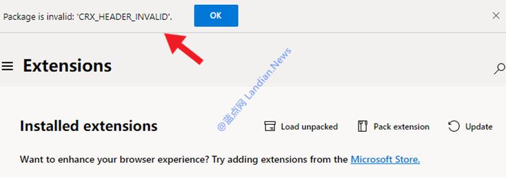 通过CRX安装包直接在Chrome/Microsoft Edge上离线安装扩展程序