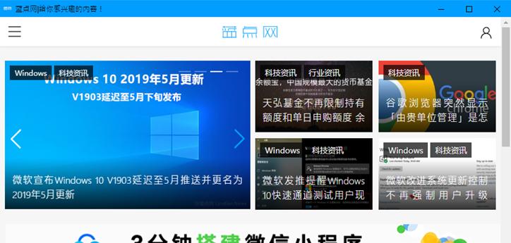 微软新版Microsoft Edge浏览器可以更方便的安装PWA网页应用程序