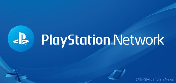 索尼娱乐宣布上午10时起PSN ID可以更改且首次进行更名免费