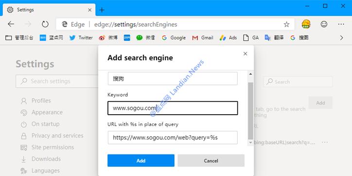 [教程] 手动修改微软新版 Microsoft Edge 浏览器的默认搜索引擎