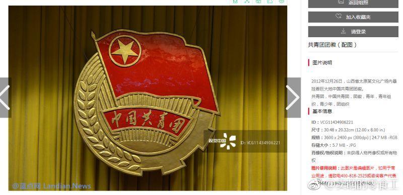 由黑洞首张图片引发的惨案:连国旗国徽都被贩卖 视觉中国引发争议-第3张