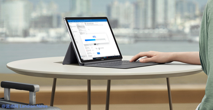 华为推出运行高通骁龙850处理器的Matebook E(2019款)混合本