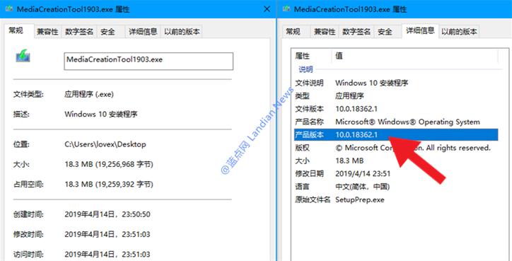 [下载] 微软已变相提前推出Windows 10 Version 1903 RTM正式版