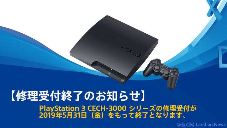 索尼官方发布公告称部分型号的PS3和PSP维修服务即将结束