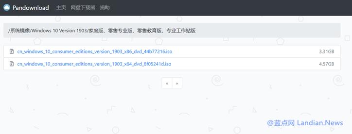 百度网盘不限速下载器PanDownload推出网页版 在线解析下载直链