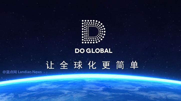 针对广告欺诈被谷歌下架问题百度关联公司DO Global发布官方声明