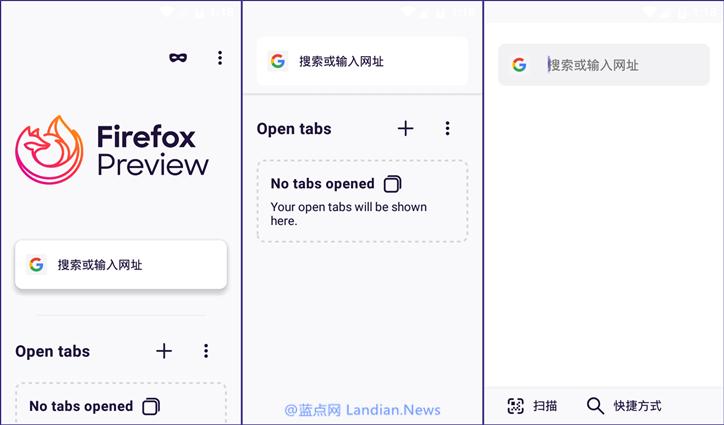 [下载] 安卓版火狐浏览器新的预览版(即Fenix浏览器)开始进行有限的内测