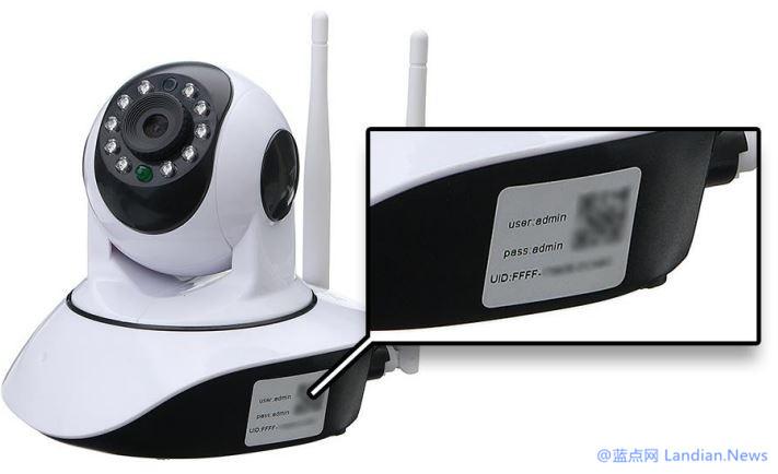 研究发现iLinkP2P存在缺陷暴露数以百万计的摄像头可被用于监视-第2张