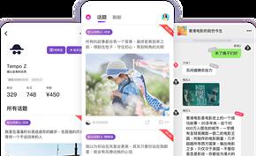 王欣马桶MT更名为「好记」转型内容电商 然后也学聊天宝做奖赏系统