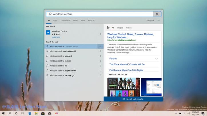 微软在Windows 10 20H1版里测试边框圆角 不再继续固守直角样式