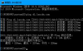 [BETA] 蓝点网下载服务器测试IPv6/IPv4双栈访问 欢迎访问测试反馈