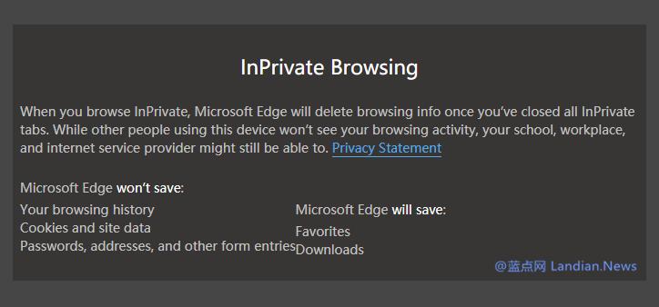 微软正在改进Chromium浏览器隐身模式 阻止输入法获取隐私内容
