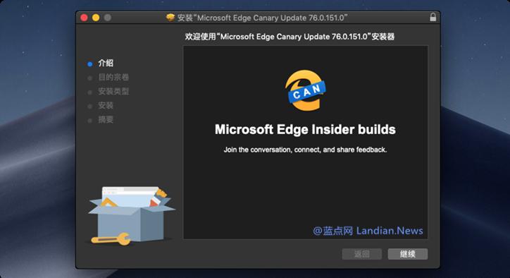微软的Microsoft Edge for macOS金丝雀测试版安装包已经泄露