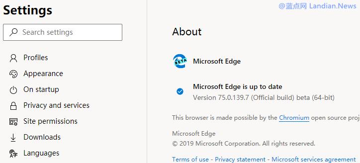 每6周更新1次稳定性更好:Microsoft Edge Beta通道版安装包泄露