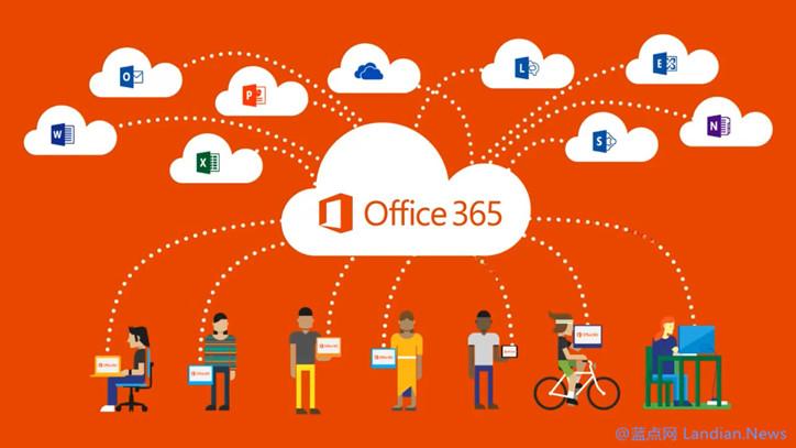 关于蓝点网Microsoft Office 365免费教育版订阅账号的安全提醒(再次)