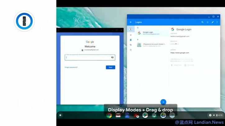微软没做成的事谷歌要帮忙啦:Android Q迎来桌面模式可接PC显示器操作