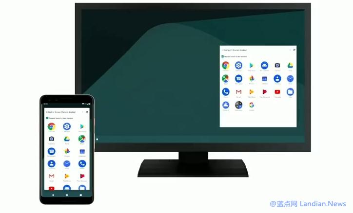 [视频] 安卓桌面模式也可以很好的支持第三方桌面启动器当电脑用