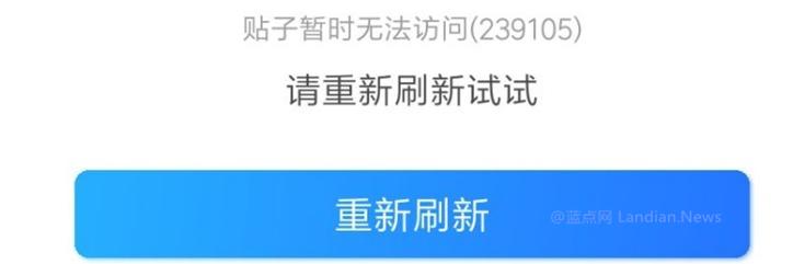 百度贴吧宣布历史旧帖开启维护服务 2017年前的旧帖均无法查看