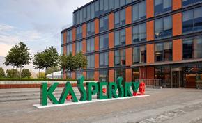 德国网络安全机构警告称卡巴斯基安全软件存在任意代码执行漏洞