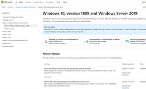姗姗来迟:微软终于推出Windows 10 BUG汇总页面供用户查询已知问题