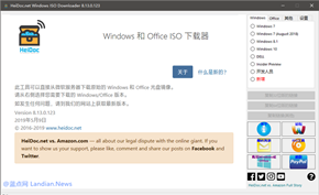 Windows/Office ISO Downloader v8.13.0.123版