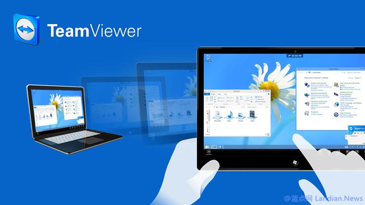 远程控制软件TeamViewer披露2016年秋季时发生的网络攻击事件-第1张