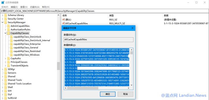 微软提醒用户没事干不要把文件或文件夹的SID权限删除否则会出现异常