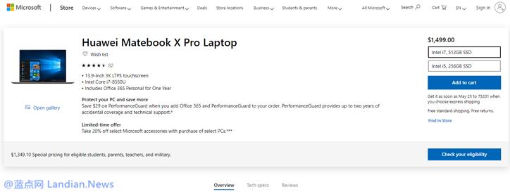 微软已经将华为MateBook X Pro笔记本电脑从微软在线商店里下架
