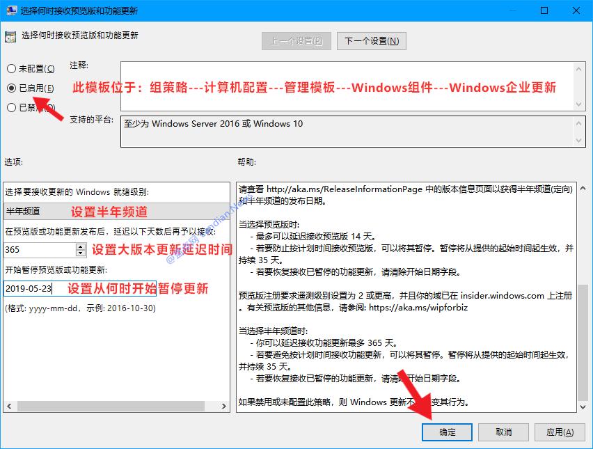 不想升级or追求稳定性?那就禁止系统自动升级Windows 10 V1903版