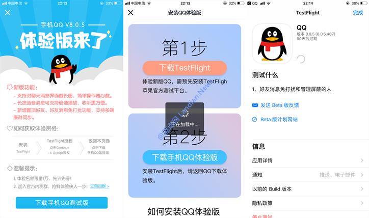 腾讯手机QQ推出新测试版支持语音倍速播放和对聊天记录进行长截图