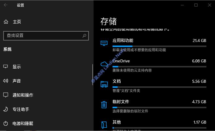 微软,中文用户喊你修复Windows 10 V1903存储感知乱码啦