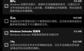 微软,中文用户喊你修复<strong>博彩公司网址大全</strong> V1903存储感知乱码啦