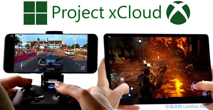 微软表示云游戏项目 Project xCloud 目前已经支持超过2000款游戏