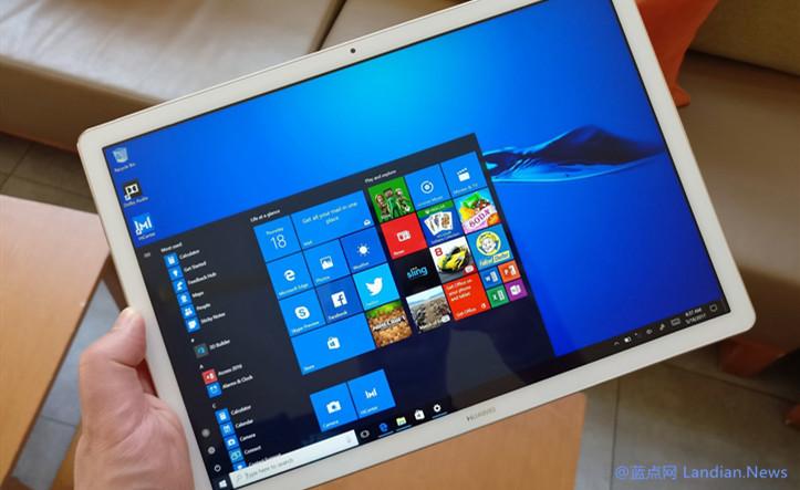 受禁令影响微软停止接受华为新订单 但已发布设备会继续获得更新