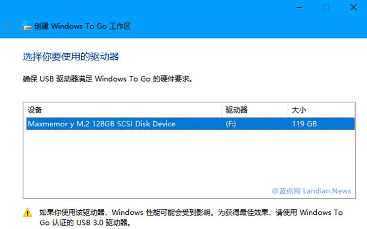 微软已经在v2004版里彻底删除 Windows To Go 便携式系统制作工具
