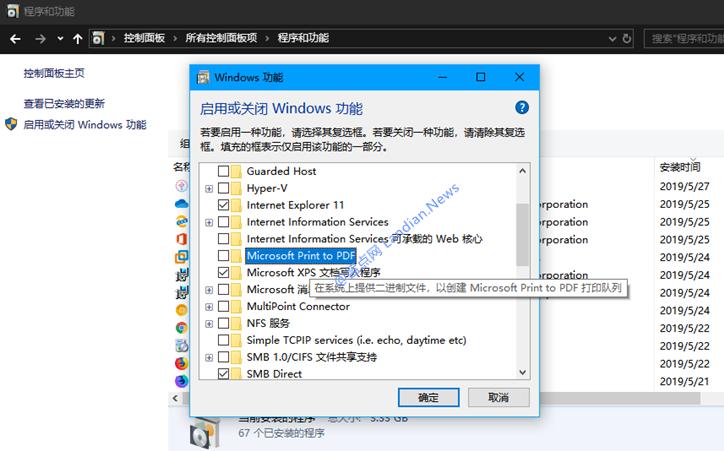 为什么没有收到Windows 10 V1903版的推送?下面这些问题就是原因