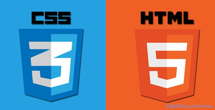 万维网联盟宣布暂停发布HTML 5.3版 将与WHATWG合作开发新标准