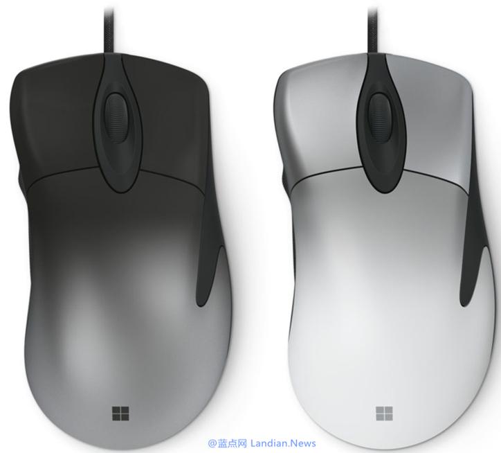 微软推出新的人体工程学鼠标Microsoft Pro IntelliMouse升级版
