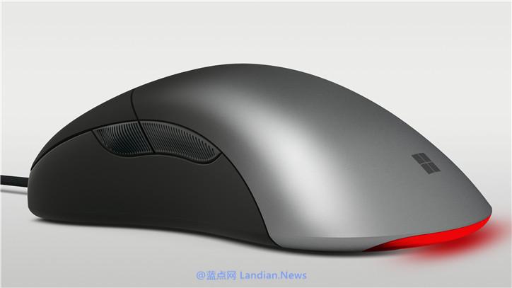 微软推出新人体工程学鼠标Microsoft Pro IntelliMouse支持自定义尾灯
