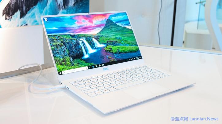 微软为高端笔记本电脑推出Windows 10 Home Ultra(家庭超级版?)系统