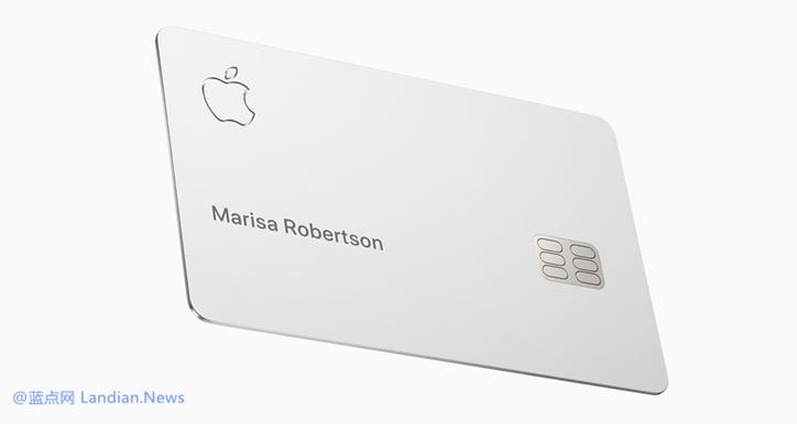 苹果信用卡服务没有网页版控制台 如果丢失手机连账单都没法查看