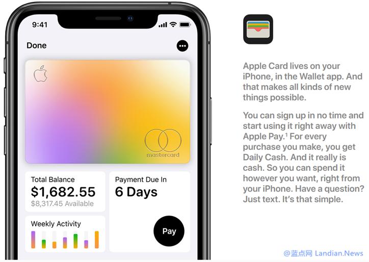 高盛提前透露Apple Card信用卡细节 不能越狱也不支持购买虚拟货币