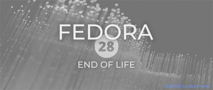 Fedora 28 版即日起正式结束生命周期 官方不再提供任何安全更新-第1张
