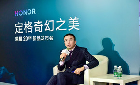 华为荣耀总裁赵明谈鸿蒙操作系统:会有与众不同的操作系统体系