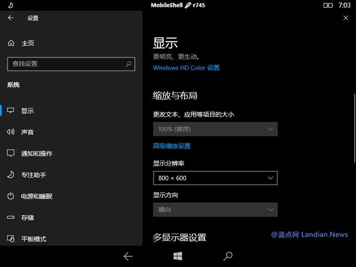 [下载] 开发者推出MobileShell应用 让你的电脑变成巨大的WP手机