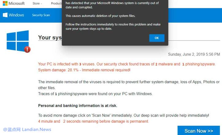 诈骗团伙利用微软广告网络劫持Windows 10商店应用和默认浏览器