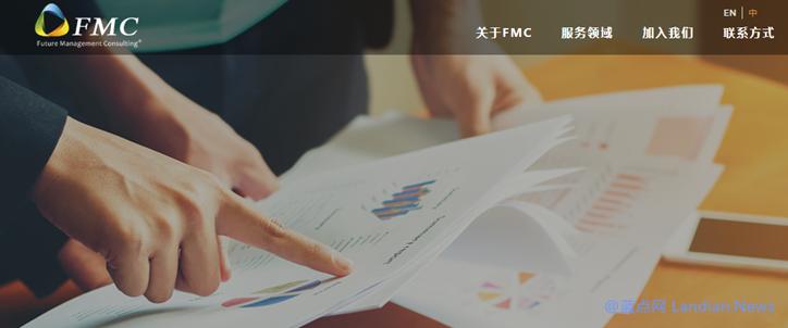 国内猎头公司FMC泄露数千万份简历以及客户聊天记录和内部邮件-第1张